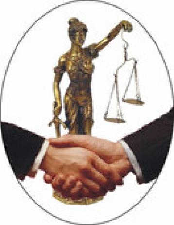 Аватар Адвокат по уголовным делам, по гражданским делам и банкротству