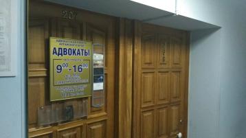 Аватар Адвокат Жаворонков Д.В.