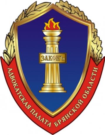 Аватар Адвокатский кабинет Цыбанков а Д.П.