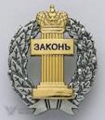 Аватар Адвокатский кабинет Третьякова Вячеслава Александровича