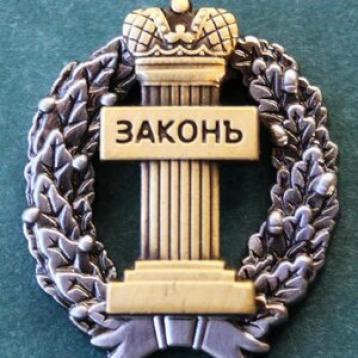 Аватар Адвокат Спицын Леонид Сергеечич