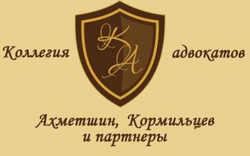 Аватар Ахметшин