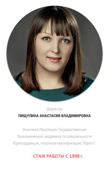 Аватар ФЕНИКС
