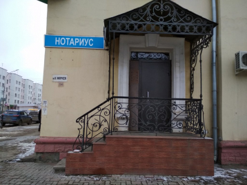 Аватар Нотариус Евстифеева И. В.