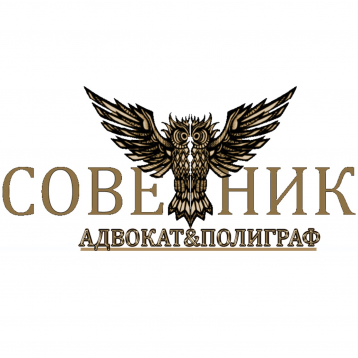Аватар Адвокат Патрушева Ю.А.