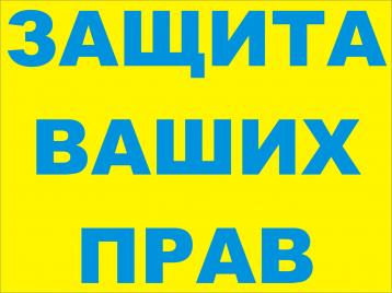 Аватар Опытные Юристы СПб