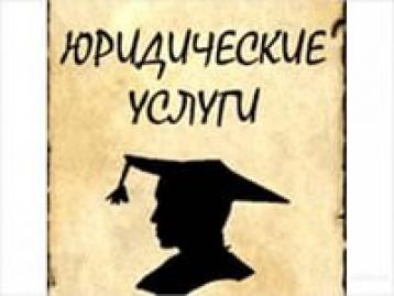 Аватар Юридический центр Масловой Натальи Владимировны