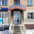 логотип Адвокат Черкашина Л.В.