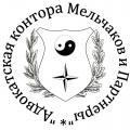 """логотип Адвокатская контора """"Мельчаков и Партнеры"""""""