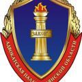 логотип Адвокатский кабинет Цыбанков а Д.П.