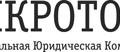 логотип Банкротовед