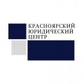 логотип Красноярский юридический центр