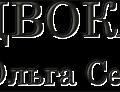 логотип Адвокат Окунь О.С.
