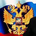 логотип Адвокатский кабинет Щеголькова В.А.