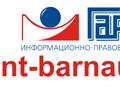 логотип Алтайский экспертно-правовой центр