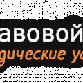 логотип Консультационно-правовое агентство, ИП Волгина Е.А.