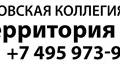 логотип Территория права