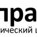 логотип Яправ!