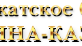 логотип Юстина-Казань