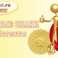логотип Сибирский центр патентных услуг