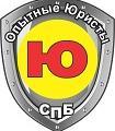 логотип Опытные Юристы СПб