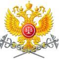 логотип Юридический кабинет Алпатова Константина Геннадьевича