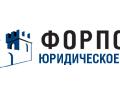 логотип Юридическое бюро «Форпост»