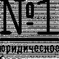 логотип Юридическое бюро №1