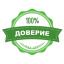 логотип АДВОКАТ Дарнина Оксана Тариэловна.