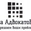 логотип Адвокатская контора №110