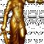 логотип Адвокатский кабинет Поздняковой Е.Г.
