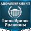 логотип Адвокатский кабинет Тэппо И.И.