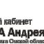 логотип Адвокатский кабинет Якубова А.А.