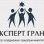 логотип ЭКСПЕРТ ГРАНТ