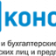 логотип ВМ Консалт