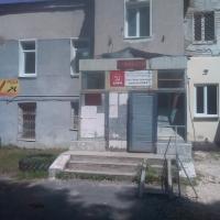 логотип Адвокат Петров А.А.