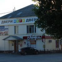 логотип Адвокат Васильева М.С.