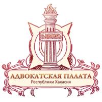 Логотип Абаканская городская коллегия адвокатов