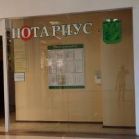 логотип Нотариус Андреев П.В.