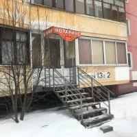 логотип Нотариус Хорикова Ю.Л.