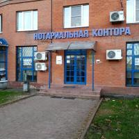 логотип Нотариус Корнаков С. С.