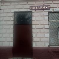 логотип Нотариус Кошелева Е. В.