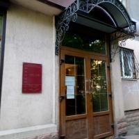логотип Нотариус Котельникова О.С.