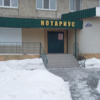 логотип Нотариус Крутикова Т. Г.