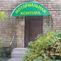 логотип Нотариус Самородова В.В.