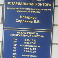 логотип Нотариус Васильева Т. И.