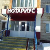 логотип Нотариус Хайдарова К. А.