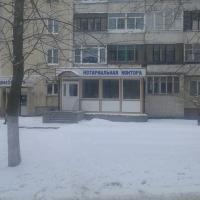 логотип Нотариусы Индирбаев С.Р. и Коннова Т.Г.