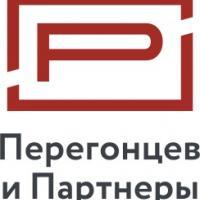 """Логотип Юридическое бюро """"Перегонцев и Партнеры"""""""
